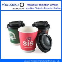 Quality Disposable Coffee Cup for sale