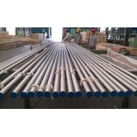 Buy Anti - Corrosion Inconel Tubing, Alloy 718 tube , SAE AMS 5589 / 5590 DIN 17751 at wholesale prices
