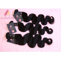 Quality Shiny 100% Human Virgin Malaysian Curly Extensions for sale