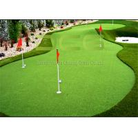 China Indoor and Outdoor Artificial Golf Green Grass / Synthetic Grass Lawn on sale