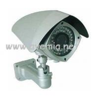 China Outer Zooming CCTV Camera on sale