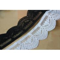 2.28 Inch Width Venice Nylon Lace Trim , Eyelash Scalloped Embroidery Tulle Lace Trim
