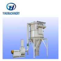 China Dmc Series Pulse Dust Collector , Pulse Bag Dust Filter 1 Year Warranty on sale