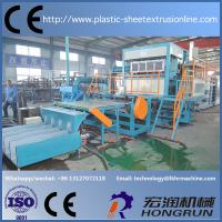 China 2500pcs / H Egg Tray Manufacturing Machine With Automatic Drying System Energy Saving on sale