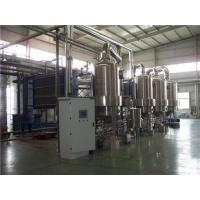 Quality Stacked Panel Multiple Effect Evaporation , Falling Film Evaporator  System For Pharmacy Refinery for sale
