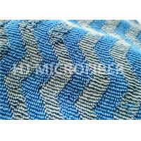Buy cheap Microfiber Wavy Jacquard Twisted Pile Fabric / Mop Fabric , 150D / 144F Yarn Count from wholesalers