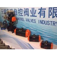 Quality ACTUATOR PNEUMATIC AT series with VITON O-rings high temperature rotary actuator for sale