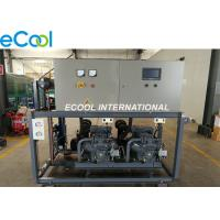China EPBH2-25 Refrigeration Compressor Unit , Commercial Fridge Compressor Unit on sale