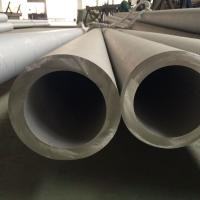 Hollow Bar Stainless Steel Seamless Pipe