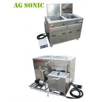 Buy 28 / 40khz 300L Automotive Ultrasonic Cleaner For Pipe Die Sets / Mold Blind at wholesale prices