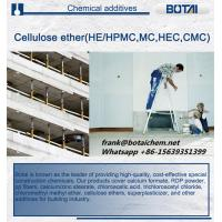 Quality HPMC HEMC Hypomellose For Building Material Plaster for sale