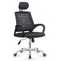 Quality Executive Style Mesh Ergonomic Office Chair With Headrest / Nylon Castors for sale