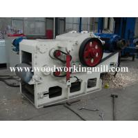 Quality Wood crusher machine ,55kw,high capacity,easy operation for sale