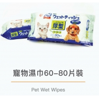 Quality Antibacterial Deodorizing Scent Pet Wet Wipes For Paw Body Grooming for sale