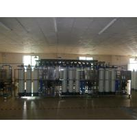 Buy cheap Manual Automatic Ro Water Treatment System Stainless Steel Material Oem For Big from wholesalers