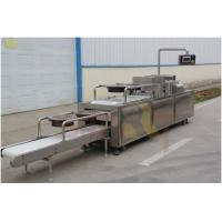 Buy cheap CE certificated factory supply food industry use cereal bar making machine from wholesalers