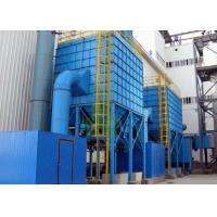 Quality Pharmaceutical Baghouse Dust Collector Machine High Air Volume Multifunctional for sale