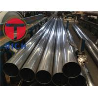 Quality DIN 11850 Stainless Steel Seamless Pipe for Food Industry Dimensions for sale