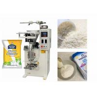 Quality Servo Motor Drive 200W 60bags/Min Candy Packaging Machine for sale