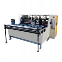 Quality Automatic Thin Knife V Groove Cutting Machine High Precision On Paperboard for sale