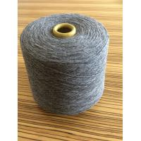 China NO COLOUR DIFFERENCE .ANTI-PILLING.ECO-FRIENDLY DYE.OXFORD 2/15NM 80%WOOL(19.5μm)20%NYLON 90 COLOURS on sale
