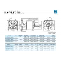 China HongSen planetary gearbox special for Robot on sale