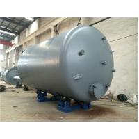 Quality 5 ~ 200m3 Cryogenic Chemical Storage Tank Corrosion Resistance for Lox LPG LNG for sale