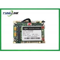 Quality GPS GPRS 4G WIFI Module 65*48*15mm AHD Version For Video Transmission for sale