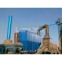 Quality air box pulse bag filter / dust collector supplier / bag dust collector for sale