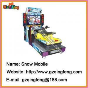 Online stock trading game simulator