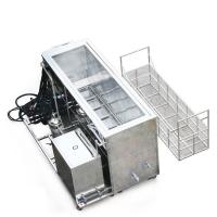 Quality Large Capacity Ultrasonic Engine Cleaner for sale