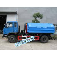 China factory supplied hydraulic lift Dongfeng 4x2 8 ton arm roll garbage truck for sale