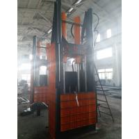 Buy Type Oil Cylinder Vertical Baler Machine Without Foundation For Paper Plastic at wholesale prices