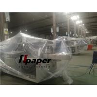 Quality Automatic Facial Tissue Paper Packing Machine / Tissue  Packing Machine Line OPH-100A for sale