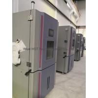 Buy cheap Large Capacity Temperature Humidity Test Chamber French Tecumseh Refrigerater from wholesalers