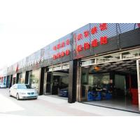 Buy Japan hs car service install car washer at wholesale prices