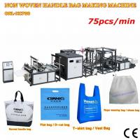 Quality New design full automatic non woven handle bag making machine for sale