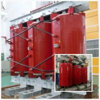 Quality 20 kV - 125 kVA Dry Type Transformer Low Noise / Low Partial Discharge for sale