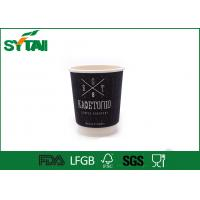 Quality Reusable Insulated Paper Coffee Cups For Coffee / Tea / Milk , Single Wall Paper for sale