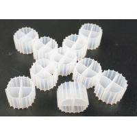 Quality High Biological Activity PE Moving Bed Biofilm Reactor K1 Aquarium Filter for sale