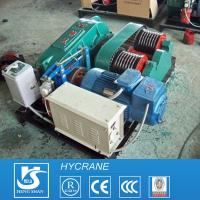 Quality Electronic Control High/Slow Speed Electric Pulling Winch Lifting Winch for Wholesale for sale