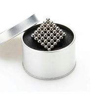 Quality 5mm 216pcs permanent magnetic balls with tin box neodymium magnet for sale