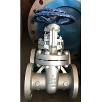 Quality High Quality Carbon Steel WCB Rising Stem Flanged Gate Valve,Chinese Factory 150# 300# 600# 900# 1500# Gate Valve for sale