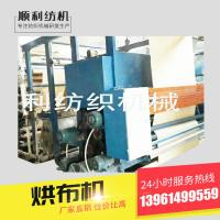 Quality High performance Fabric Dryer Machines Equipped With Impurity Removal Mechanism for sale