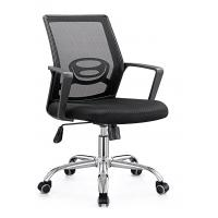Quality Customized Sturdy Office Revolving Chair SGS Approval OEM & ODM Accepted for sale