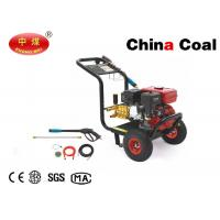 China Professional Industrial Cleaning Machinery 3600GF Gasoline High Pressure Washer Machine on sale