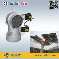 Quality 2 Axis Industrial Planetary Gearbox Tower Concentrate Solar Plant Tracking for sale