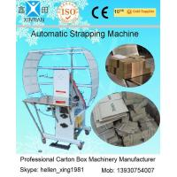 Buy cheap PE Automatic Carton Stapler from wholesalers