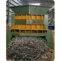 Buy cheap High Capacity Saving Labor Color Customized WS -500 Scrap Metal Shear Machine from wholesalers