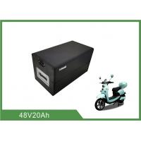 Buy cheap GPS Function Lithium Iron Phosphate Cells 20Ah For Electric Two Wheeler from wholesalers